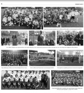 LYONS NATIONAL HERALD BLACK AND WHITE PHOTOS